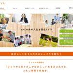 WEB|LIVA 採用ページ