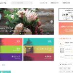 WEB|katarite(カタリテ)