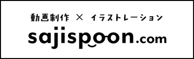 sajispoon.com